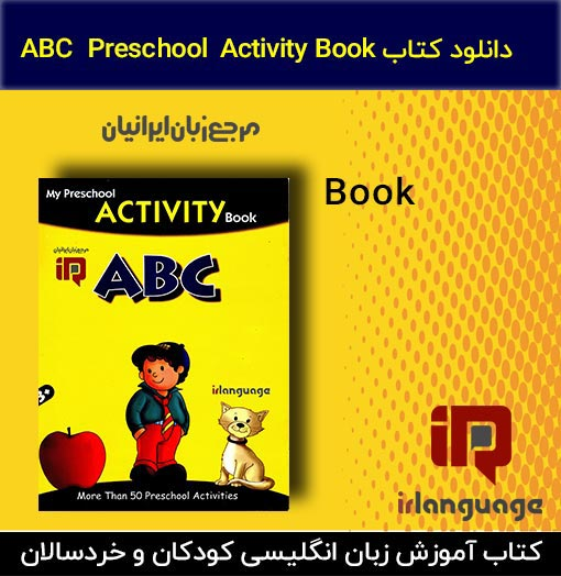 ABC Prescshool Activity Book