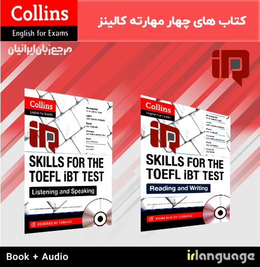 Collins Skills for TOEFL iBT