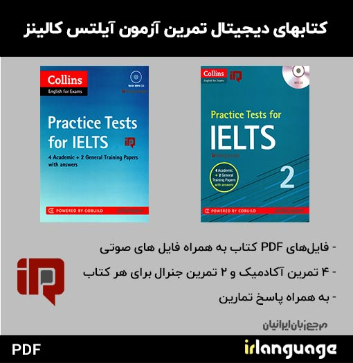 کتاب Colinns Practice Test for IELTS