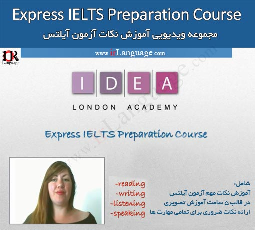 Express IELTS Preparation Course