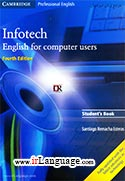 English for Computer User