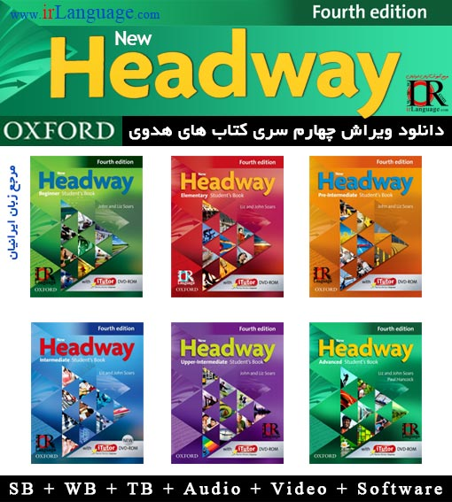 کتاب های New Headway 4th