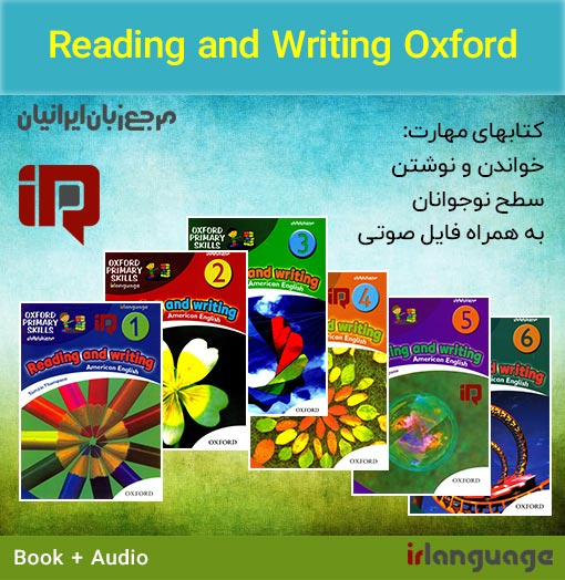 Reading and Writing Oxford