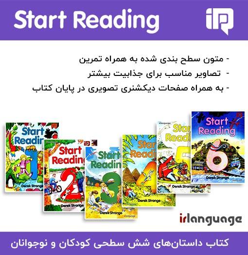 دانلود کتاب های Start Reading