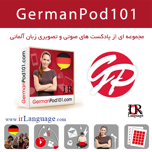 German Pod 101